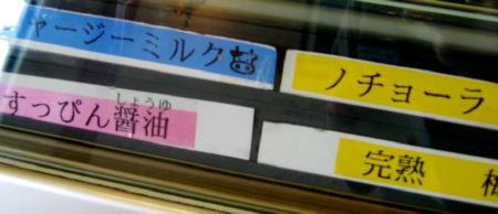 2008820i.jpg