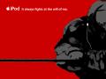サイボーグ忍者 (メタルギアソリッド)