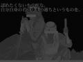 坂田銀時&桂小太郎 (銀魂)