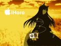 ホロ (狼と香辛料)