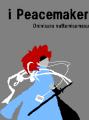 市村鉄之助 (PEACE MAKER 鐵)