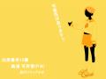 風浦可符香 (さよなら絶望先生)