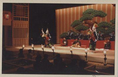 絵金歌舞伎三番叟