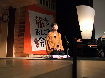 畠中智子さん