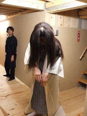 幽霊(貴答先生)