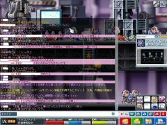 Maple0000_20080920174925.jpg