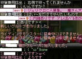 Maple0000_20080925222417.jpg