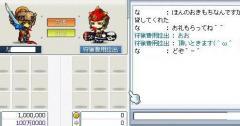 Maple0001_20080916235403.jpg