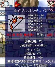 Maple0002_20080913155446.jpg