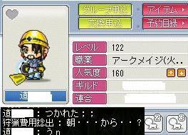 Maple0002_20080920174910.jpg