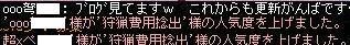 Maple0003_20080925222405.jpg