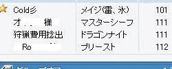 Maple0007_20080916235324.jpg