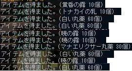 Maple0007_20080928234336.jpg