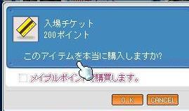 Maple0008_20080922005903.jpg
