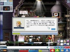 Maple0010_20081002005217.jpg