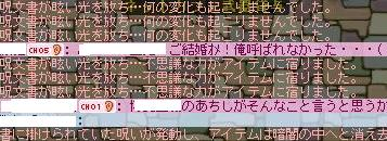 Maple0012_20080928234252.jpg