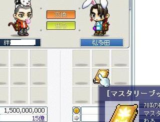 Maple0013_20081002004643.jpg