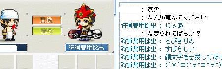 Maple0015_20080922011205.jpg