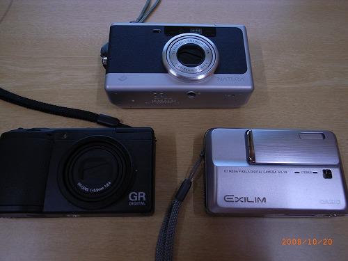 s-R0010629.jpg