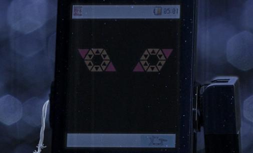 フォンブレイバー01