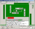 20050518170136s.jpg