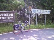 20090602b12.jpg