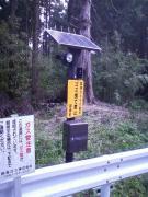 20090602b14.jpg