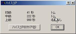 20050219013500.jpg