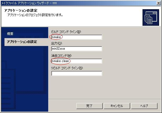 rbc2.jpg