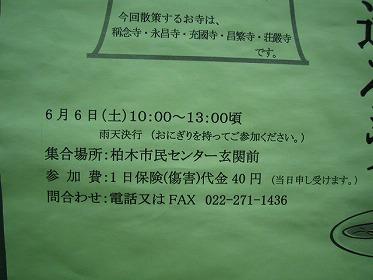 s-IMG_3214.jpg