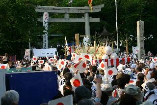 針綱神社2