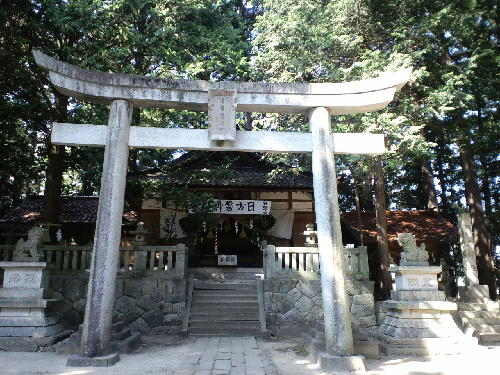 日方磐神社5