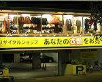 キングファミリー 板橋氷川店