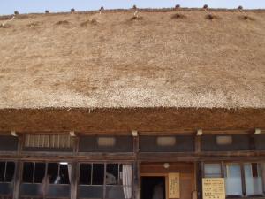和田家屋根