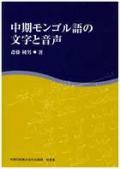 book_2389_convert_20080926003202.jpg
