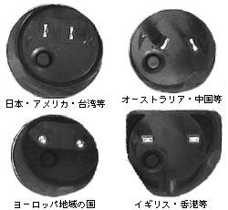 特許コンセントブレード4種