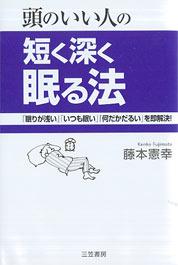 M02990779-01.jpg