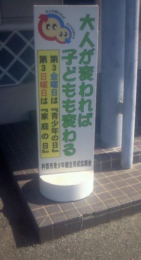 NEC_1606.jpg