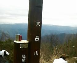 20090328130843