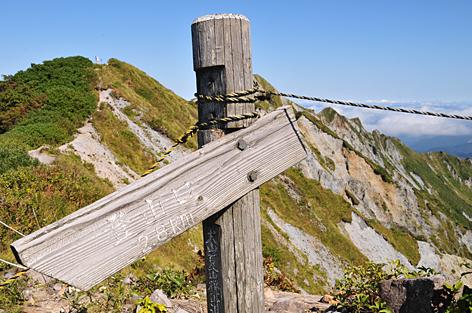 登山口まで2.8km(頂上)