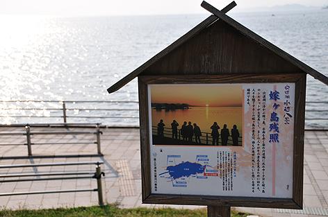 宍道湖畔は夕日スポット