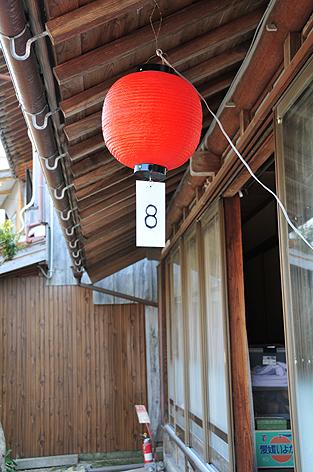赤提灯と展示番号