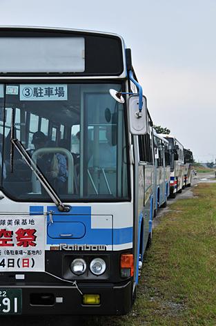 専用バス?の勇姿