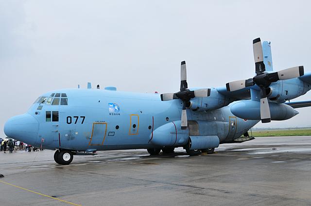 C-130H 戦術輸送機