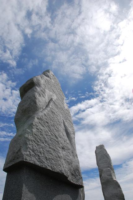 友好の石碑