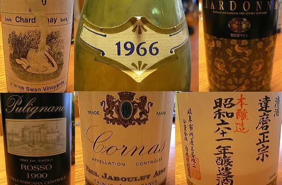 0511-20-wine.jpg