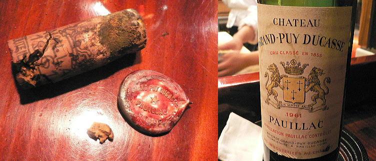 0612-28-wine.jpg