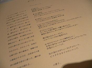 0711-17-menu2.jpg