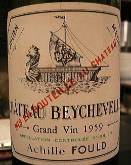 0712-15-wine2.jpg