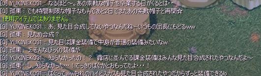 screenshot1080_edited.jpg